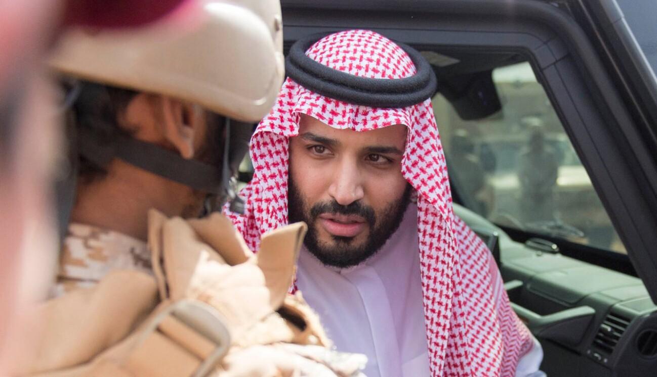 arabie saoudite   ben salmane acte le d u00e9but de l u2019 u00e8re post